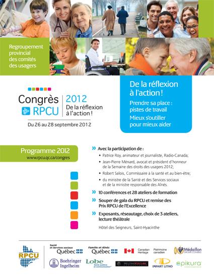 Congrès 2012 – Du 26 au 28 septembre 2012 à l'Hôtel des Seigneurs, Saint-Hyacinthe – De la réflexion à l'action