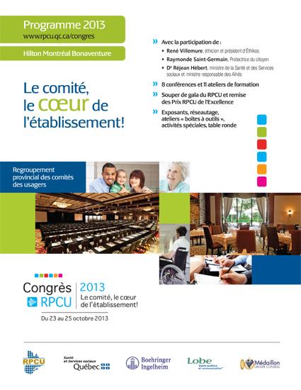Congrès 2013 – Du 23 au 25 octobre 2013 au Hilton Montréal Bonaventure – Le comité, le cœur de l'établissement