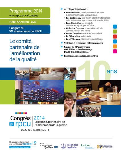 Congrès 2014 – 10e anniversaire – Du 22 au 24 octobre 2014 à l'hôtel Sheraton Laval – Le comité, partenaire de l'amélioration de la qualité