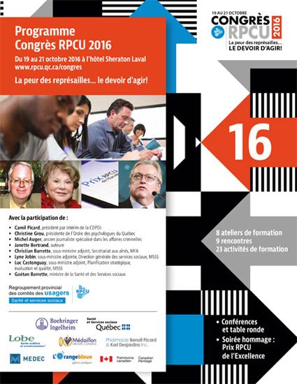 Congrès 2016 – Du 19 au 21 octobre 2016 à l'hôtel Sheraton Laval – La peur des représailles, le devoir d'agir!