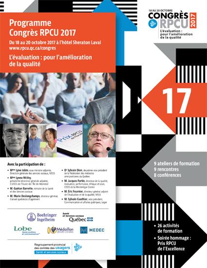 Du 18 au 20 octobre 2017 à l'hôtel Sheraton Laval L'évaluation : pour l'amélioration de la qualité