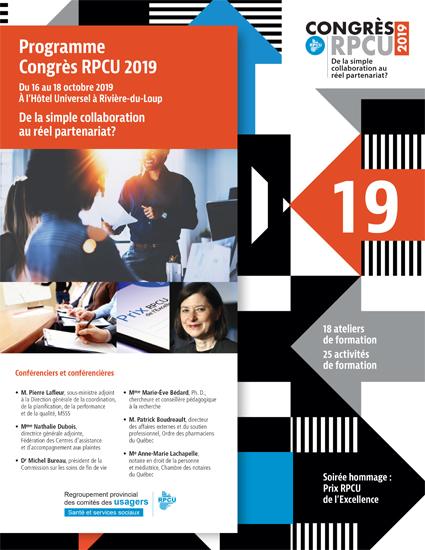 Congrès 2019 – Du 16 au 18 octobre 2019 à l'Hôtel Universel à Rivière-du-Loup – De la simple collaboration au réel partenariat?