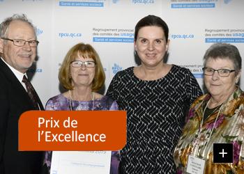 Prix RPCU de l'Excellence 2020